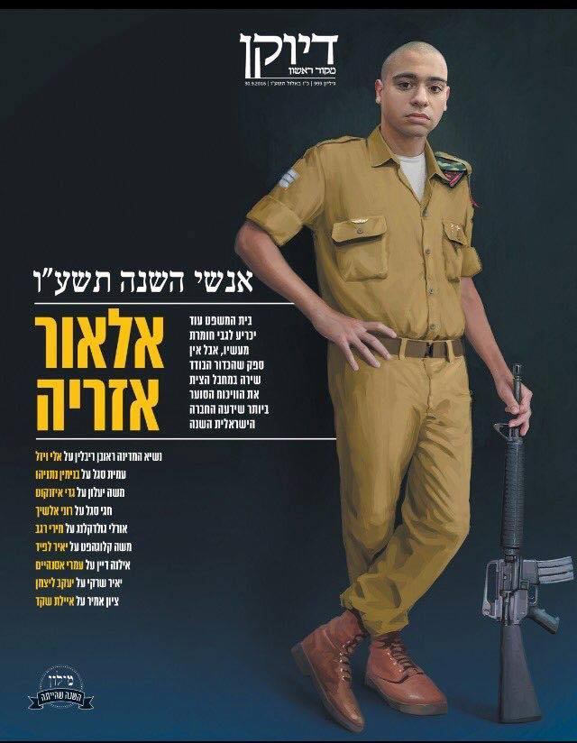 izraeli-katona-gyilkos-3