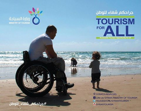 szíria turizmus