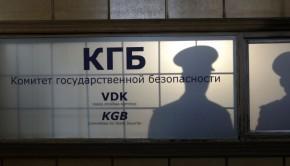kgb-szovjet