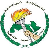 a-baath-part-zaszloja-es-a-sziriai-szarnyanak-emblemaja-2