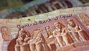 egyiptom-penz