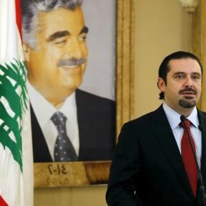 Lebanon's former prime minister Saad al-Hariri speaks during a news conference in Beirut, Lebanon February 22, 2016. REUTERS/Mohamed Azakir/File photo