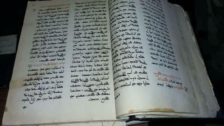 irak-biblia-2