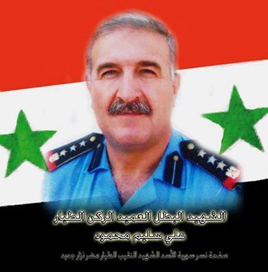 menagh-syria-army-2013