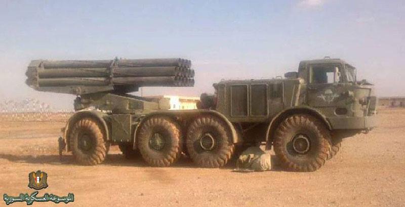 uragan-raketa-orosz-sziria
