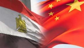 kina-egyiptom-zaszlo