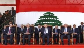 libanoni-kormany-es-aoun