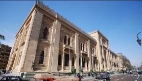 Egyiptom kairó iszlám művészetek múzeuma