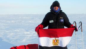 egyiptom antarktisz