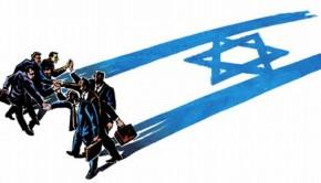 izrael lobbi