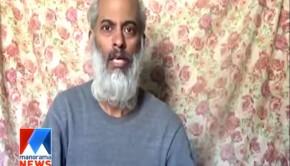 jemeni pap elrabolva iszlamisták