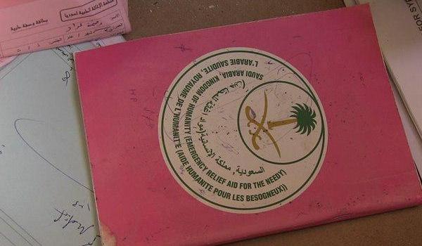 szaúdi könyv aleppo