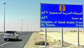 Forrás: Reuters Katari autós úton a szaúdi határ felé. A gáz kell, az emberek nem
